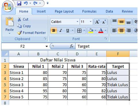office_format2